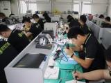 吉林市手机家电维修零基础班 支持免费试学