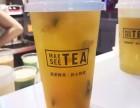 广州圣益热麦喜茶饮好品牌加盟无忧经营
