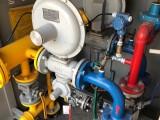 北京燃气调压箱厨房燃气设备检测维保切断阀燃气报警系统