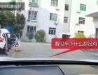 江门360°全景行车记录仪 让您彻底消除视觉上盲区