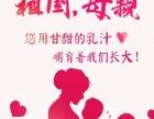 专业催乳.免费母乳指导师