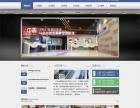网站建设推广,手机做网站,企业网站建设