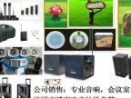 河南郑州校园广播系统工程安装公司