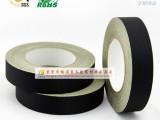进口材质黑色醋酸布胶带 耐高温绝缘胶布