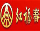 红福春加盟