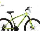全新山地车自行车21速双碟刹26寸变速自行车