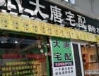 惠农区经纬摩尔 商业街卖场 56平米