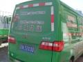 货运面包车,3米平板车出租,手续全价位低,灵活方便