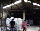 高价回收食品厂积压淘汰的塑料包装袋,卷材