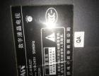 46寸旧液晶电视出售