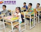 成都小学生补习机构/成都市小学辅导学校