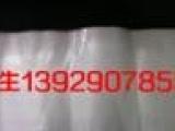 霞山区-热收缩包装膜 禅城-pet热收缩膜标签