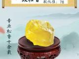 供应陕西 山西 河北山东蒸气法一级脂松香黄松香新价格