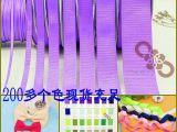 螺纹带罗纹织带辅料包装礼品带丝带横纹蝴蝶