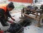 仪征市真州镇下水道清淤-下水道清洗公司哪家更优惠?