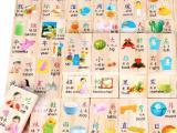 批发供应木制早教玩具识字骨牌,益智玩具,DX18识字多米诺