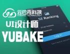安徽云巴克科技有限公司