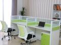 重庆4人位卡座屏风隔断办公家具员工卡位6办公桌简约现代职员