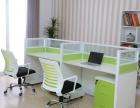 时尚工作位2人屏风组合员工桌办公家具简约4人电脑桌现代职员桌