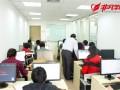 上海电脑办公培训班 商务文秘培训周末班
