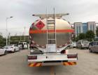 东风前四后八运油车 28吨铝罐油罐车厂家报价