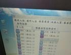 华南旅店出兑六万急兑全部有窗空调