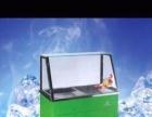 便宜处理二手炒冰机