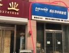 泰大茶城 商业街卖场 110平米