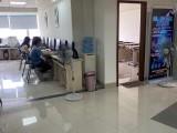 珠海零基础英语培训,英语口语培训,英语入门培训