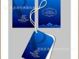 新款包包吊牌 合格证吊牌 专业空白产品吊牌