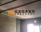 贵阳哪家装修公司规范?北京轻舟装饰