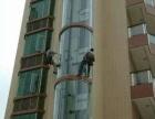 专业高空作业,外墙清洗,防水补漏
