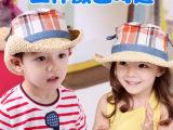 童帽宝宝帽子春夏秋 儿童遮阳爵士草帽 儿童太阳帽 男女 沙滩盆帽