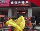 武汉桥口宝丰崇仁路口袋秀礼仪庆典公司开业乐队开张庆典门店演出