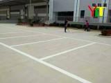 厂区道路划线 停车场划线 地下车库划线 车位划线
