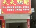 玉阳路商业街卖场