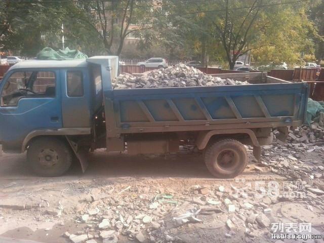 石景山拉渣土拉垃圾装修垃圾清运建筑渣土运输处理
