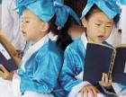 广州经典诵读读经班 好妈妈读经典十大好处