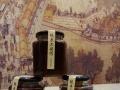 【婆婆制作的姜糖】加盟官网/加盟费用/项目详情