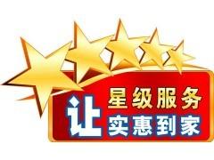 欢迎访问)%郑州潮邦集成灶官方网站各点售后维修咨询电话欢迎