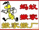 深圳南山搬家公司 年轻的搬迁队伍,做事认真细致