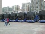 柳州到江油大巴汽车客车票 时刻表票价多少