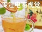 广西南宁淘宝产品专业拍摄,产品商业摄影
