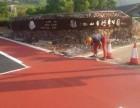 滑 县水泥地面渗透剂 纳米密封固化剂 彩色地坪漆 厂家直销