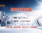 上海外汇平台代理哪家好?股票期货配资怎么代理?