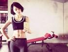 齐空女性健身 女性健身咨询 女性健身技巧 女性健身计划