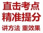 211工程南昌大学研究生(学霸状元)1对1上门家教免费试讲