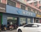 衡东 洣水镇洣江大道481-3 商业街卖场 300平米