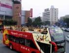 双层巴士资源出租全国巡游巴士租赁厂家一手资源