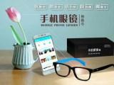 哪些是微商长线品牌,陕西宝鸡爱大爱手机眼镜微商代理